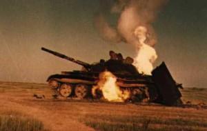 I War Gulf