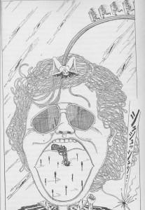 Wakamazu in una caricatura degli anni '70