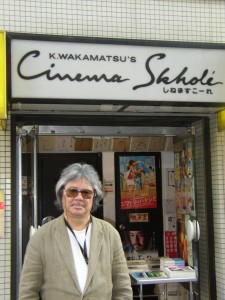 Wakamatsu (fotografia di Matteo Boscarol)