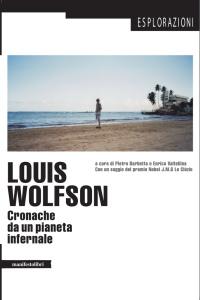 """""""Louis Wolfson"""""""