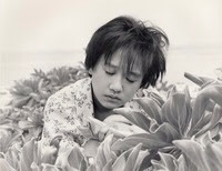 Still da Paradise View (Takamine Gō, 1985)