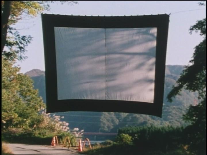 """ Satō Makoto"""