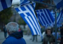 """""""Grecia"""""""